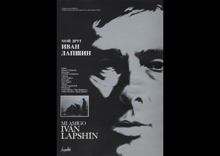Mein Freund Ivan Lapshin